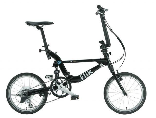 selección de bicicletas plegables