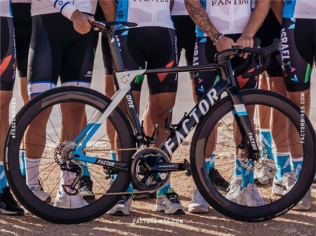 bicicleta factor israel