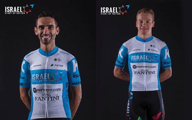 maillot israel cycling academy